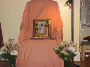 Srila Gurudev's Vyasasana