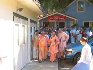 He was present every time Srila Gurudev visited here.